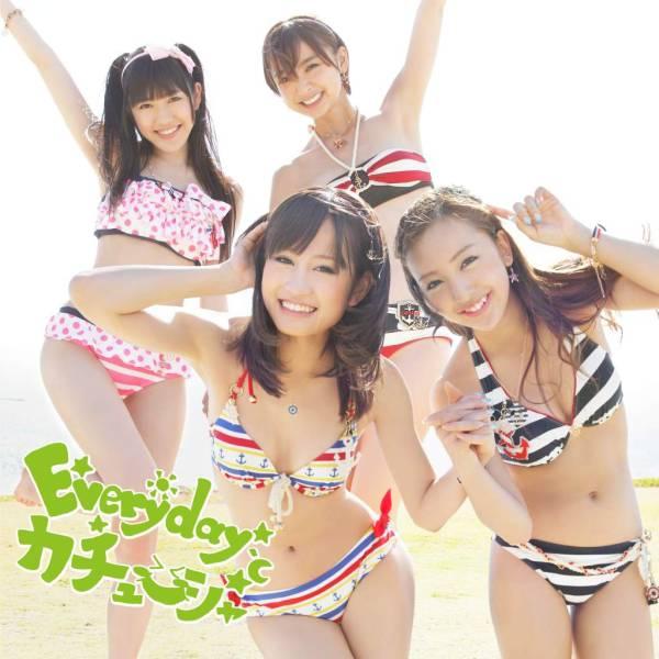 [チャリティ] AKB48「Everyday、カチューシャ」撮影時 使用衣装