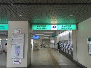 あおなみ線金城ふ頭駅